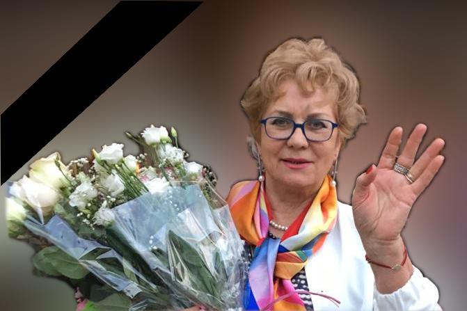 Билюкова Татьяна Ивановна