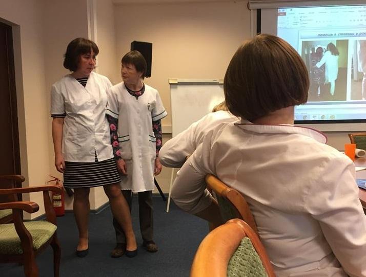 Курс обучения по эрготерапии в цприн