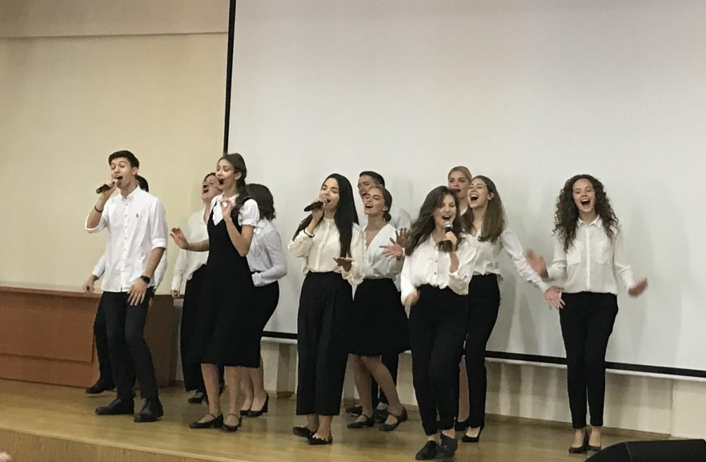 Праздничный концерт в честь дня рождения Москвы в цприн