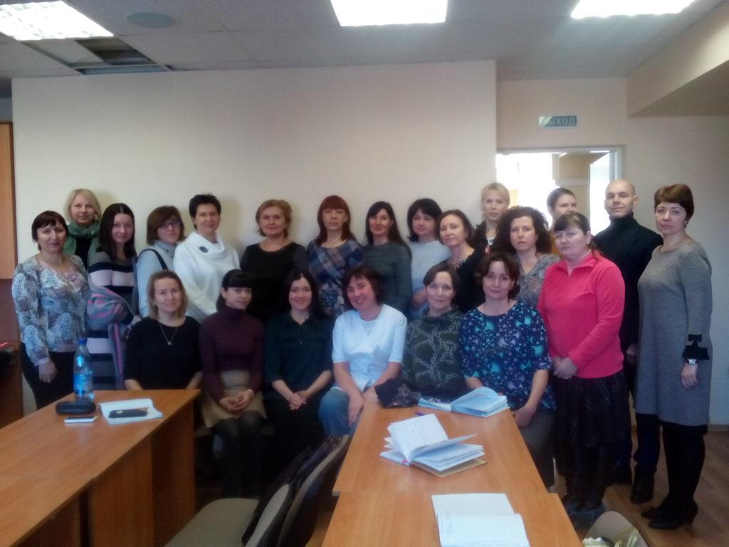 Выездной семинар по нейропсихологии цприн